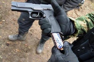 gunchocolate